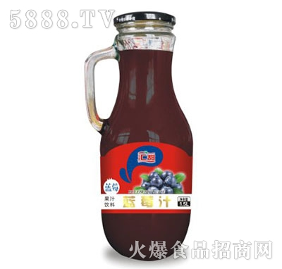 汇甜蓝莓汁手柄1.5L