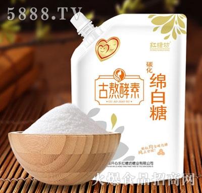 红糖坊古熬酵素碳化白砂糖(袋)