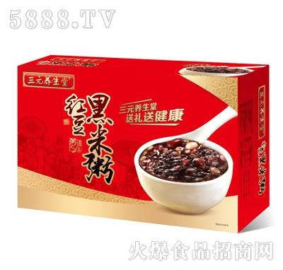 三元养生堂红豆黑米粥