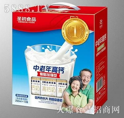 圣初食品中老年高钙饮品礼盒