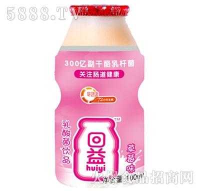 回益乳酸菌饮品草莓味100ml