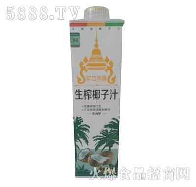 可口纳得生榨椰子汁1L