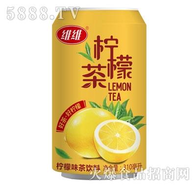 维维柠檬茶310ml