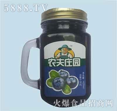 农夫庄园蓝莓汁饮料420ml