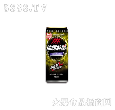 体质能量牛磺酸型维生素饮料罐装