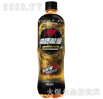 体质能量黑玛咖型维生素饮料600ml