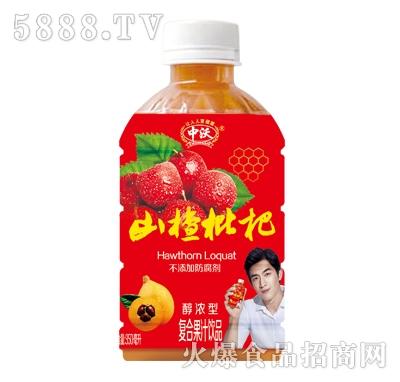 中沃山楂枇杷复合果汁饮料醇浓型350ml