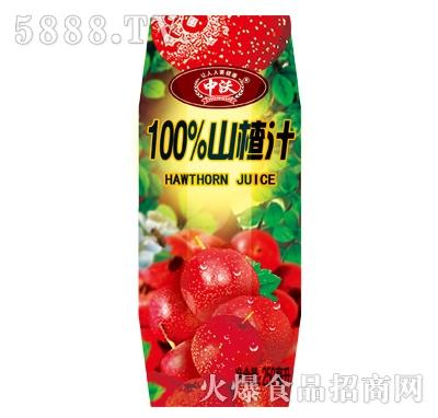 中沃100%山楂汁饮料250ml