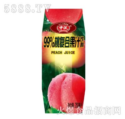 中沃99%桃复合果汁饮料250ml