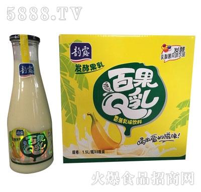韵露百果Q乳香蕉乳味饮料