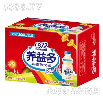 一特乐养益多乳酸菌饮品