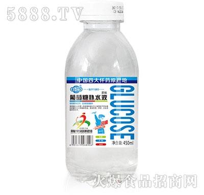修花葡萄糖补水液原味450ml(蓝)