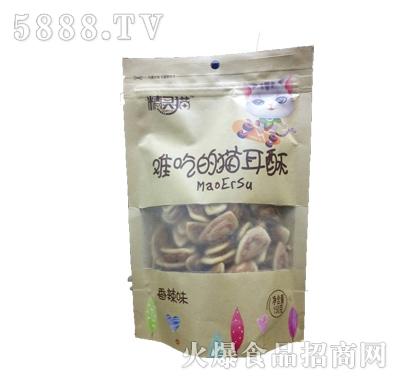 精灵猫难吃的猫耳酥香辣味150g