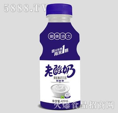 老酸奶果粒酸奶饮品420ml