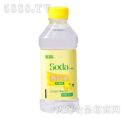 乐路苏打水柠檬味350ml