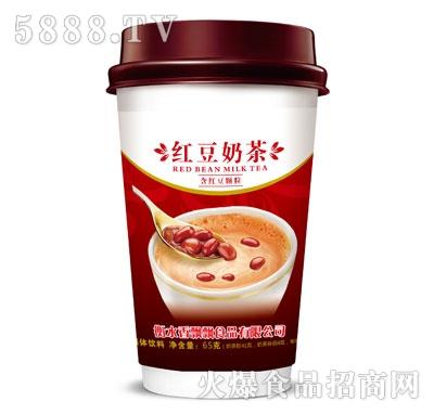 香优优红豆奶茶