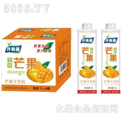 汁尚美芒果生榨果汁饮料1Lx8瓶