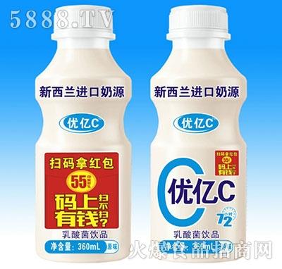 优亿C乳酸菌饮品360ml