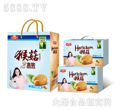 杰士利猴菇酥性饼干2盒装大礼包