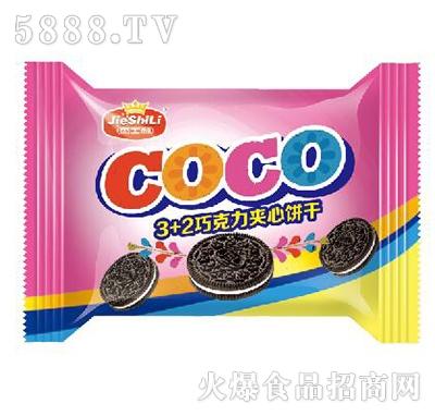 杰士利coco3+2巧克力夹心饼干