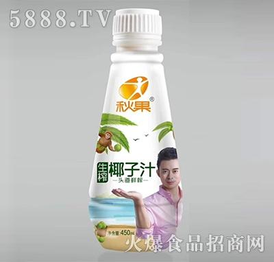秋果生榨椰子汁450ml