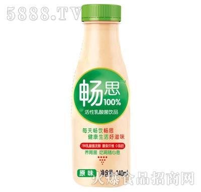 畅思活性乳酸菌饮品340ml