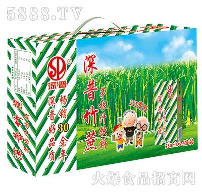 深普竹蔗茅根茶植物饮料250mlx24盒