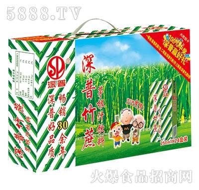 深普竹蔗茅根茶饮料250mlx24盒