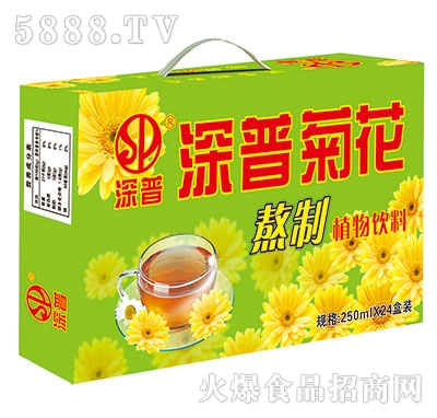 深普菊花茶植物饮料250mlx24盒
