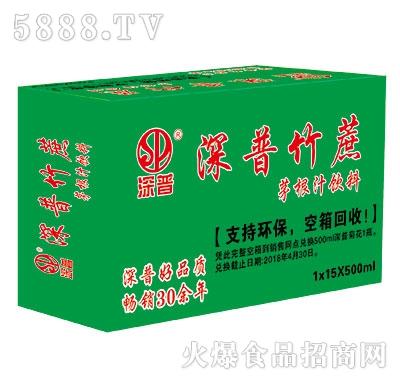 深普竹蔗茅根茶500mlx15