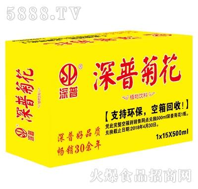 深普菊花茶植物饮料500mlx15