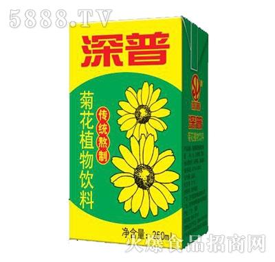 深普菊花茶植物饮料250ml