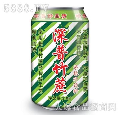 深普竹蔗茅根茶310ml