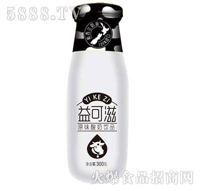 益可滋原味酸奶300ml/320ml