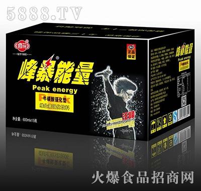 修花钻石瓶峰暴能量牛磺酸维生素强化饮料600mlx15瓶