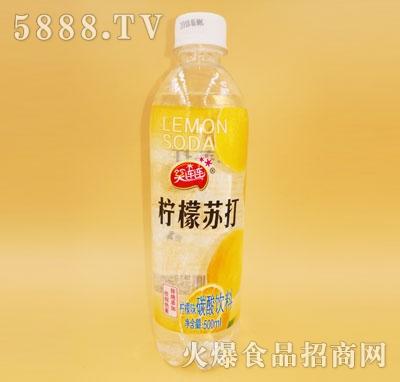 笑连连柠檬苏打柠檬味碳酸饮料500ml