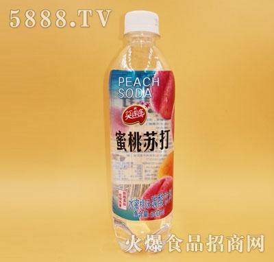 笑连连蜜桃苏打水蜜桃味碳酸饮料500ml
