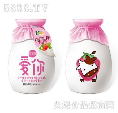 能量娃酸奶布丁草莓味