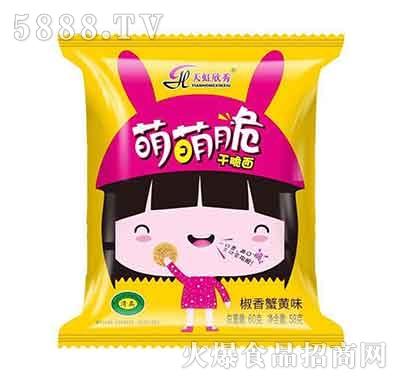 天虹欣秀萌萌脆干吃面干脆面椒香蟹黄味58克