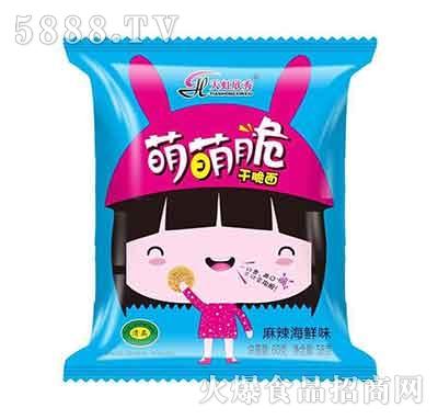 天虹欣秀萌萌脆干吃面干脆面麻辣海鲜味58克