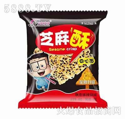 天虹欣秀芝麻酥飘香麻辣锅味58克干吃面干脆面