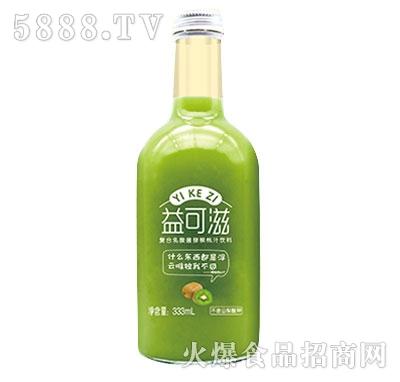 益可滋玻璃瓶发酵复合乳酸猕猴桃汁333ml