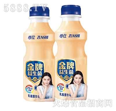 尊仕金牌益生菌乳酸菌饮品330mlx15瓶