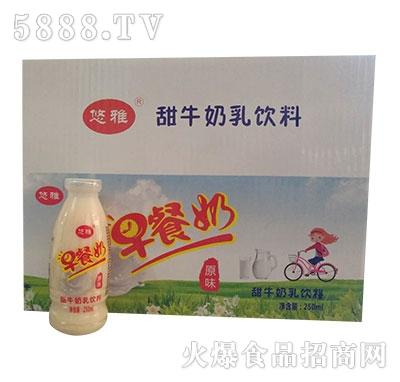 悠雅早餐奶甜牛奶产品图