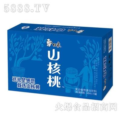 白象山核桃复合植物蛋白饮料240mlX15