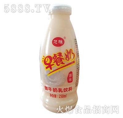 悠雅早餐奶甜牛奶250ml产品图