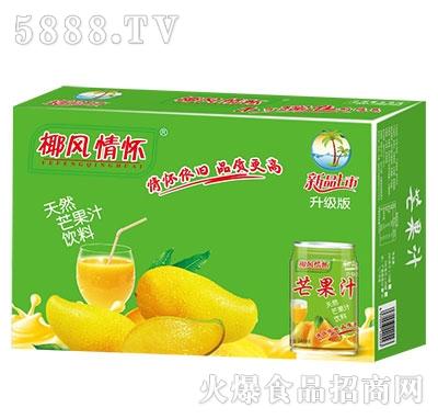 椰风情怀芒果汁箱