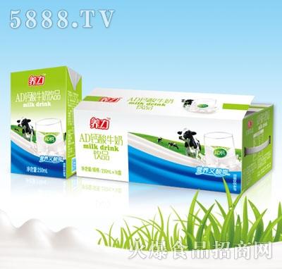 石埠250mLAD钙酸牛奶