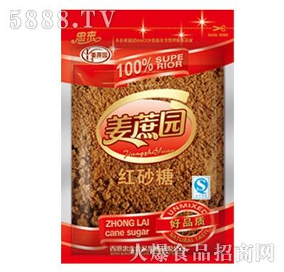 姜蔗园红砂糖400克