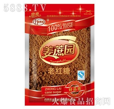 姜蔗园老红糖400克